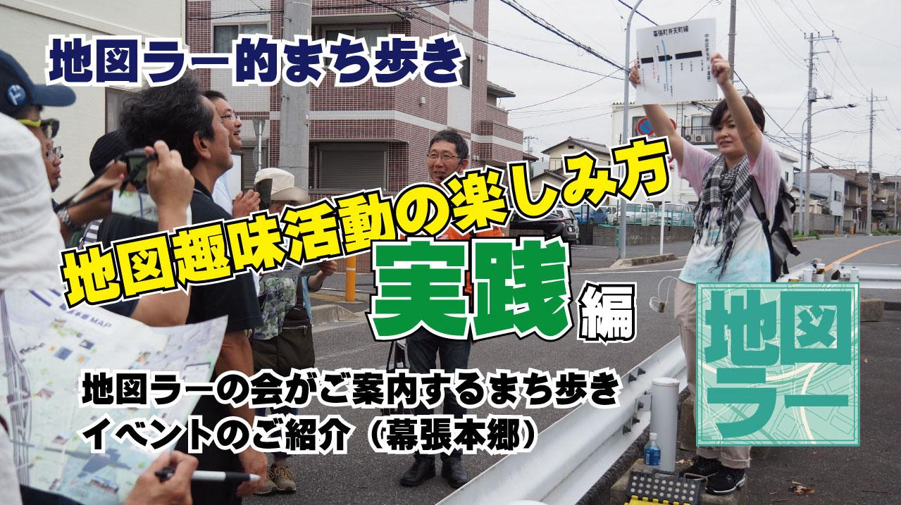楽しみ方実践編
